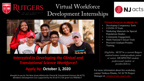Virtual Workforce Development Internships Available
